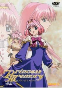 Princess Memory [2/2][60mb][Subs.][Cen]