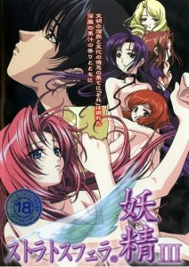 Stratosphera no Yousei / Nymphs of the Stratosphere [3/3][+18][Mega][Mp4 60 Mb]